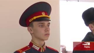 Кадетский корпус Росгвардии открылся в Приволжье