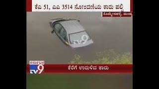 Car Topples Into The Lake near KR Pet After Driver Lost Control