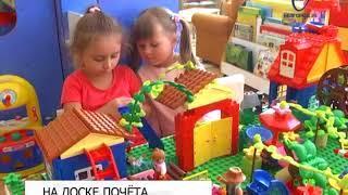 Лучшему детсаду Белгорода всего пять лет