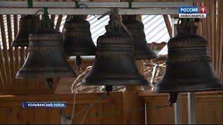 В Колывани реставрируют Свято-Троицкий храм