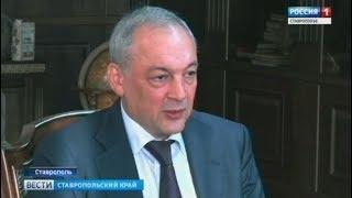 Замруководителя администрации президента России с рабочим визитом на Ставрополье