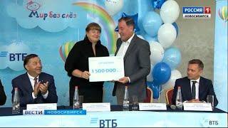 Реабилитационный центр «Олеся» получил сертификат на 1,5 миллиона рублей