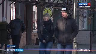В Пензе к выходным синоптики обещают снег