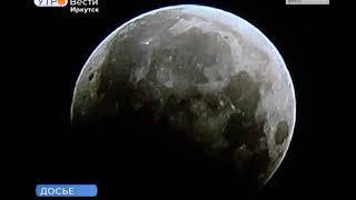 Великое противостояние Марса и полное лунное затмение можно увидеть в ночь с 27 по 28 июля