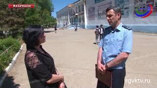 В Дагестане нашли нарушения в деятельности 3 образовательных учреждений