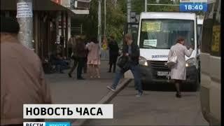 Остановку «Сквер имени Кирова» в Иркутске перенесут