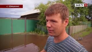 В Шишкино люди скинулись по 500 рублей, чтобы построить дамбу