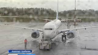 С 28 октября аэропорт «Храброво» переходит на зимнее расписание