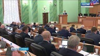 Прошло очередное заседание Брянской областной Думы