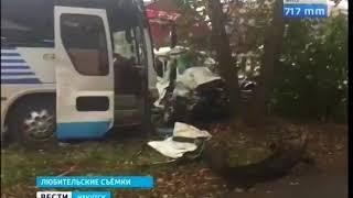 Автобус попал в аварию в Иркутске  Один человек погиб