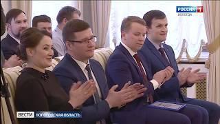 Вести - Вологодская область ЭФИР 20.02.2018 20:45