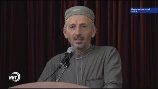Форум в честь шейха Мухаммада Ярагского