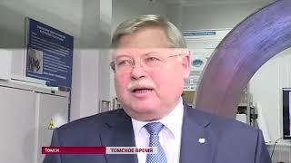 Томская наука продолжит участвовать в космических проектах