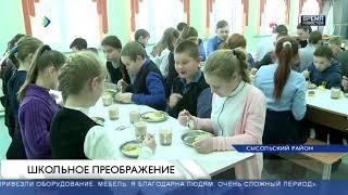 Новости партнеров: «20 миллионов рублей на школу в Пыёлдино»