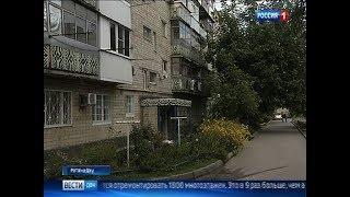 Донские власти рассматривают вопрос о поэтапном повышении тарифа на капремонт