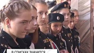 Останки советского бойца отправили из Белгорода в Красноярский край