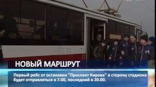 """До """"Самара Арены"""" пустили новый трамвай"""