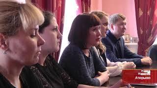 В администрации Атюрьевского района работает одна из самых молодых команд чиновников