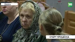 Начался процесс в отношении Артура Садрутдинова, протаранившего машину автоинспекторов | ТНВ