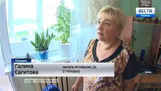 """Уникальный """"пылесос"""" появился в Находке"""