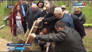 Руководителю «Музея ГУЛАГа» предъявлено обвинение в незаконных раскопках - Вести Марий Эл