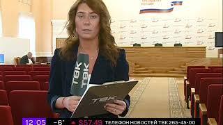 Данные Краевого Избиркома Красноярска (12:00)