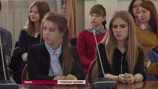 Ректор ТГУ встретился с талантливыми абитуриентами