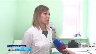 В Иглинском районе Башкирии построят новую поликлинику