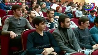 В Дагестане студентам рассказали о методах профилактики ВИЧ-инфекции