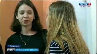 В Астраханском драматическом театре открылась студенческая выставка