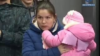 В Заре приступили к экспертизе проблемных домов на улице Новоселов