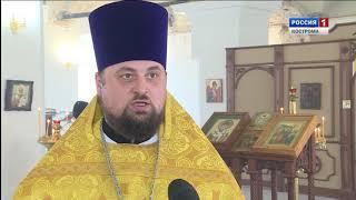 В Ильинский храм Костромы вернулась украденная икона