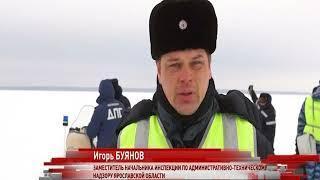 Операция «Снегоход» стартовала в Ярославской области