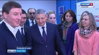 ВЕСТИ-ИРИСТОН // 17.02.2018