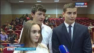 """Сотни желающих в Карачаево-Черкесии приняли участие в """"Географическом """""""