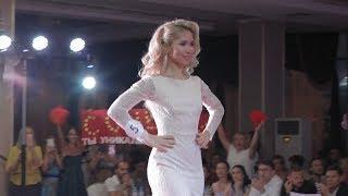 Финал регионального этапа конкурса «Ты уникальная невеста» прошел в Ставрополе