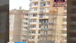 В Красноярске на улице Алексеева мужчина сорвался с десятого этажа
