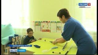 В Горно-Алтайске открыли кабинет социально-бытовой ориентировки для детей