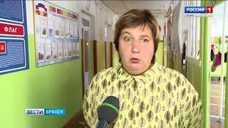 Депутат Госдумы Борис Пайкин посетил соцобъекты Брянского района