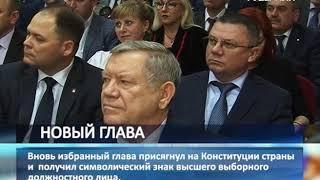 Владимир Фомин избран главой Новокуйбышевска