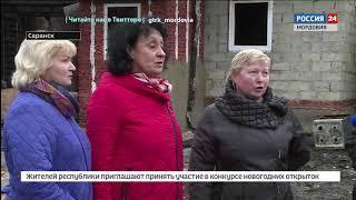 Погорельцы из Луховки нуждаются в помощи телезрителей «Вестей»