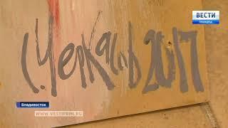 Заслуженный художник РФ Сергей Черкасов открывает новую выставку