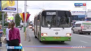 В Пензе с 16 августа повысится стоимость проезда в общественном транспорте — мэрия