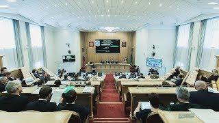 Куда ушли деньги - в Думе Югры обсудили расходы бюджета