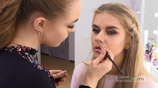 Как научиться самим делать красивый макияж и укладку