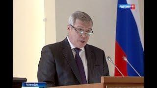 Объём вложения частных инвестиций на Дону превысил 230 млрд рублей