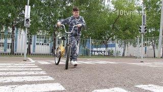 Сотрудники ГИБДД напомнили о правилах поведения юных велосипедистов на дороге