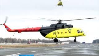 В Красноярском крае день траура по погибшим при крушении вертолёта в Туруханском районе