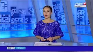 Смоленский губернатор выслушал обращения граждан