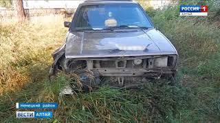 Житель Немецкого района разбил машину друга и заявил в полицию об угоне